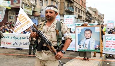 الحكومة: فرض عقوبات أمريكية على قيادات الحوثيين انتصار للضحايا المدنيين