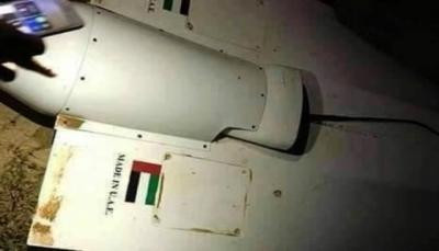 مسؤول حكومي: قوات الجيش أسقطت طائرات مسيرة إماراتية في أبين
