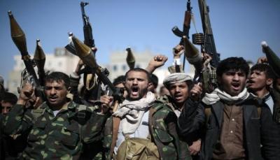"""الحكومة تدعو المجتمع الدولي إلى سرعة تصنيف الحوثيين كـ""""جماعة إرهابية"""""""