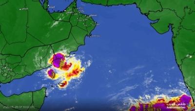 أرصاد حضرموت: توقعات بتطور منخفض جوي إلى عاصفة إعصارية تتجه نحو سقطرى