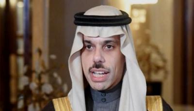 """وزير الخارجية السعودي: تصنيف واشنطن للحوثيين منظمة إرهابية سيكون """"ملائماً تماماً"""""""