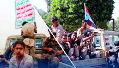 """مسؤول حكومي: مليشيات الحوثي و """"الانتقالي"""" تتخادم فيما بينها ضد الشرعية"""