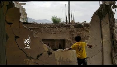 تعز: إصابة امرأة وطفلين بقصف لمليشيات الحوثي