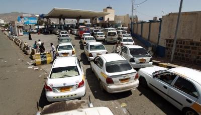 عودة أزمة المشتقات النفطية في المناطق الخاضعة لمليشيات الحوثي