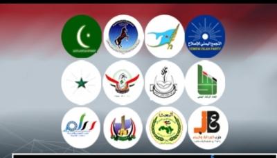 برلماني يمني: أخطأنا جميعًا بحق اليمن والجمهورية وحان الوقت للاصطفاف