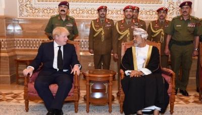 رئيس وزراء بريطانيا وسلطان عمان يبحثان الملف اليمني