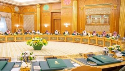 مجلس الوزراء السعودي: الحوثيون يستهدفون عصب الاقتصاد العالمي