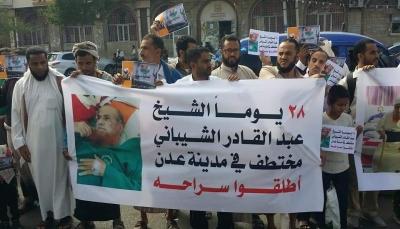 """أسرة الشيخ """"الشيباني"""" تجدد المطالبة بالكشف عن مصيره بعد مضي 28يوما على اختطافه بعدن"""