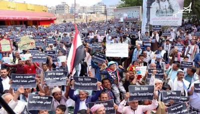 تعز: مظاهرة دعمًا للجيش والمقاومة وتنديدًا بالتصعيد الحوثي في مأرب