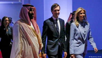 كوشنر يزور الدوحة والرياض الأسبوع القادم في محاولة أخيرة لحل الأزمة الخليجية