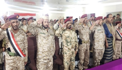 """شبوة.. محور عتق يحتفي بعيد الاستقلال """"30 من نوفمبر"""""""