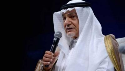 """""""قوة استعمارية غربية"""".. تركي الفيصل يهاجم إسرائيل في مؤتمر إقليمي في البحرين"""