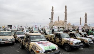 """شبكة أمريكية: احتدام الجدل داخل الإدارة الامريكية حول تصنيف الحوثيين """"منظمة ارهابية""""(ترجمة خاصة)"""