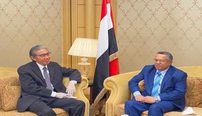 جددت دعمها لوحدة اليمن.. الصين تدعو إلى حل سياسي أساسه المرجعيات الثلاث
