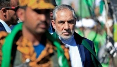 أمريكا تدرج سفير إيران لدى الحوثيين في قائمة العقوبات والحكومة اليمنية تُرحب