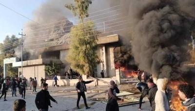 العراق.. حظر تجوال في السليمانية ومناطق محيطة إثر احتجاجات أسفرت عن قتلى