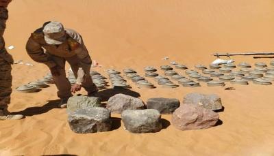 مسؤول: الألغام الحوثية تُشكل كارثة إنسانية حقيقية قد تستمر لسنوات