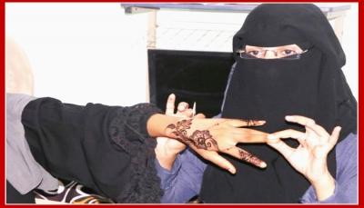 """""""الحناء"""".. مورث شعبي يمني قديم بطقوس وعادات خاصة واستخدامات متنوعة (تقرير خاص)"""