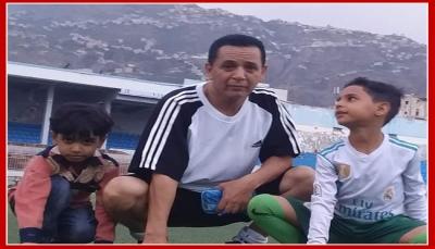 تعز.. مقتل لاعب كرة قدم ونجله بقصف للحوثي شرق المدينة