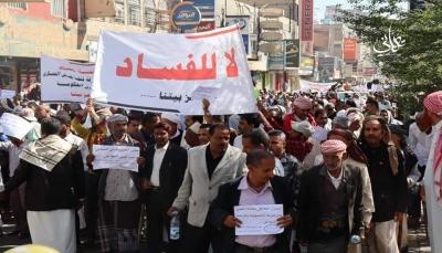 تعز: مظاهرة حاشدة للمطالبة بإيقاف تدهور العملة الوطنية