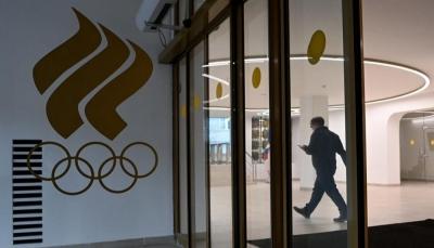 استبعاد روسيا عن المشاركات الدولية لمدة عامين بسبب المنشطات