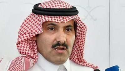 السفير السعودي: المبادرة المطروحة تهدف لمعالجة الوضع الإنساني في اليمن