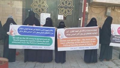 تدهور صحة 50 مختطفا في سجن الأمن السياسي بصنعاء