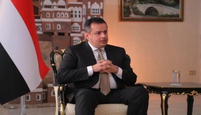 رئيس الوزراء: معركتنا إنهاء الانقلاب ووَضَعْنا الحلول لصرف مرتبات الجيش