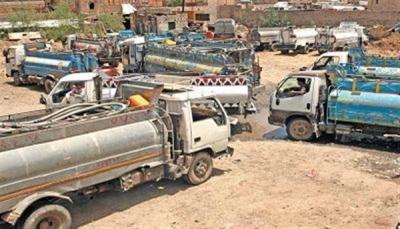 إب.. الحوثيون يفرضون إتاوات كبيرة على مالكي مضخات المياه