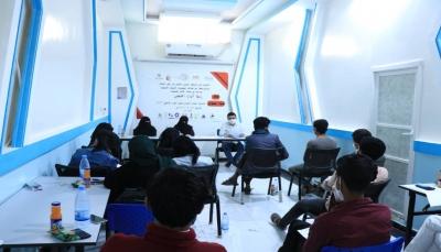 مأرب: أمهات المختطفين تقيم دورة لمناصرة أجندة الشباب ضمن القرار 2250