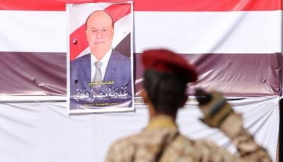 صحيفة فرنسية: حكومة جديدة في اليمن لمنع تصعيد الصراع في الجنوب إن لم يكن إنهاءه (ترجمة)