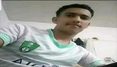 صعدة.. مسلح يقتل شاب خلال محاولته دخول السعودية