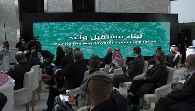 السعودية تعلن عن حزمة مشاريع لليمن بتكلفة 303 ملايين ريال