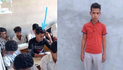 """منظمة: استمرار الحوثيين في قنص الأطفال """"جريمة حرب"""" تستوجب تحرك أممي"""
