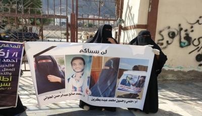 """رابطة أمهات المختطفين بـ""""عدن"""" تطالب الحكومة بجعل ملف المخفيين من أولوياتها"""