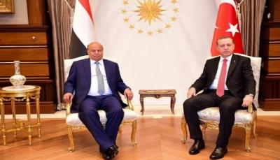 اليمن يؤكد على أهمية تعزيز التعاون المشترك مع تركيا