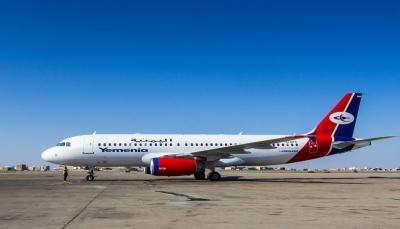 """طيران اليمنية تعلن عن رفد أسطولها بطائرة """"إيرباص"""" رابعة"""