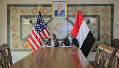 اليمن يوقع اتفاقية إعادة جدولة الديون مع أمريكا