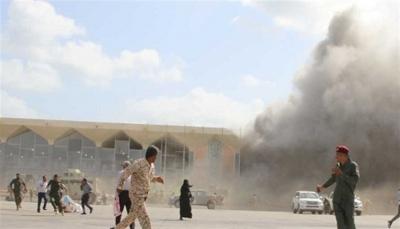 """الاتحاد الأوروبي يدين """"الهجوم الدموي"""" على مطار عدن الدولي"""