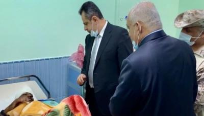 زار الجرحى بمستشفيات عدن.. رئيس الوزراء: الحكومة باقية في عدن ولن تنال منها الأعمال الإرهابية