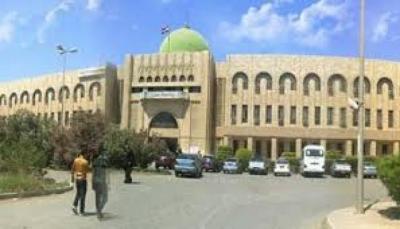 جامعة عدن تدشن المؤتمر العلمي الأول للتعليم الإلكتروني والافتراضي