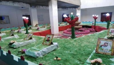 """الحوثيون يحولون كلية التربية بـ""""الجوف"""" إلى ثكنة عسكرية ومعرض لقتلاهم"""