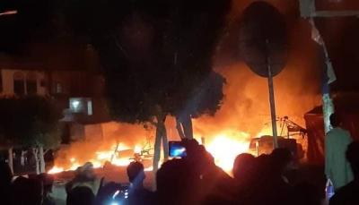 إب.. اندلاع حريق في سوق سوداء للمشتقات النفطية يخلف خسائر مادية كبيرة