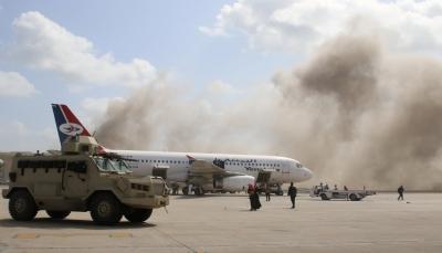 """""""مخاطر أمنية وسياسية كبيرة أمامالحكومة"""".. كيفتناولت الصحافة الغربية هجوم مطار عدن؟"""
