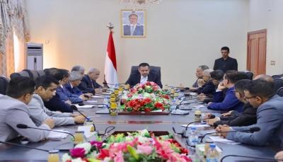 الحكومة توجه بإعادة تشكيل المجلس الاقتصادي الأعلى لبدء مرحلة جديدة