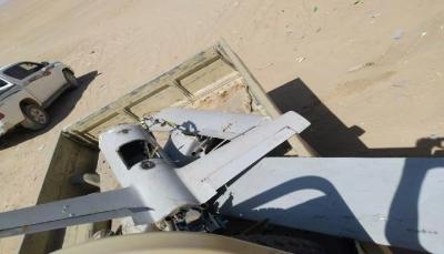 الجيش الوطني يُسقط طائرة مسيرة حوثية شرقي الجوف