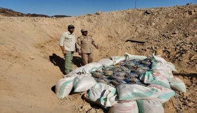 إتلاف كمية جديدة من الألغام الحوثية في مأرب