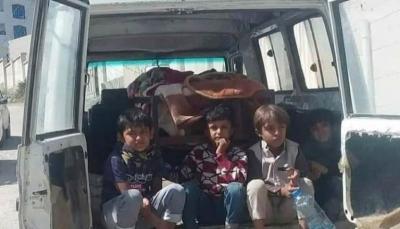 """إب.. مسلحون حوثيون يعتدون على أقارب """"ختام العشاري"""" ويقتادونهم للسجن"""