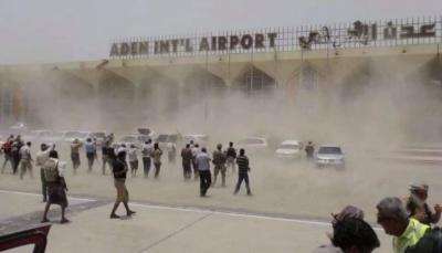 وفاة مسؤول أمني متأثراً بإصابته في هجوم مطار عدن
