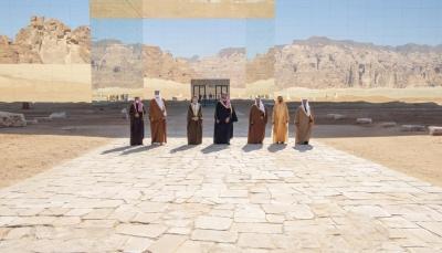 """قمة """"العُلا"""" تشيد بتشكيل الحكومة اليمنية وتدعو لتعزيز قدرتها على استعادة الدولة"""